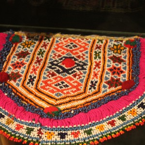 Beaded piece from a Kuchi dress in Afghanistan